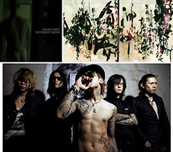 DIR EN GREY<br>「DIFFERENT SENSE」