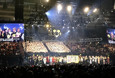 『LIVE SDD 2020』大阪城ホール 出演