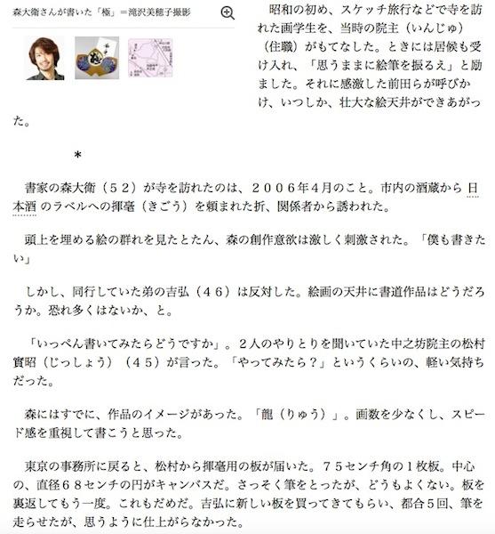 asahinws2.jpg