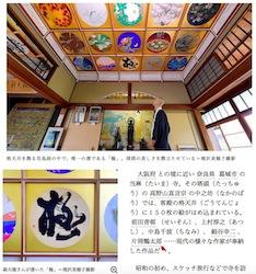 朝日新聞、朝日新聞デジタルにインタビュー記事掲載