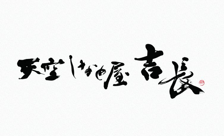 kitchyou.jpg