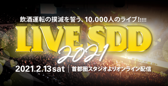 live sdd.jpg