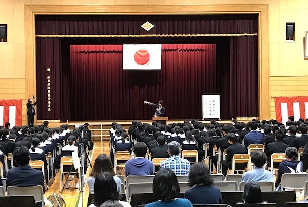 創校70周年記念式典にて講演